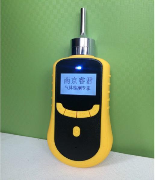 供应氧气浓度检测仪厂家直销,便携式氧气检测仪价钱,南京泵吸式氧气检测报警仪特价