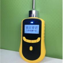 供应氨气检测仪制造商,山东便携式氨气检测仪厂家,TH2000泵吸式氨气检测仪