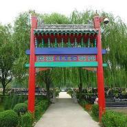 天津公墓网天福陵园图片