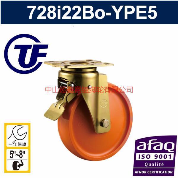 供应TF重型欧式尼龙后踏刹车脚轮-双轴承尼龙轮价格-尼龙轮批发厂家黄页