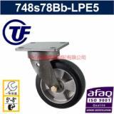 供应重型工业脚轮-广东重型工业脚轮价格-重型工业脚轮批发