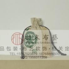 供应用于布类包装袋的帆布抽绳袋大米袋有机粮食袋厂家供应批发