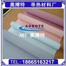 供应导热散热矽胶布 东莞导热矽胶布 散热矽胶布现货 导热软矽胶