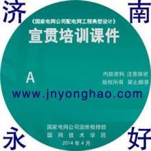 供应用于企业宣传|会议资料的光盘丝网印刷