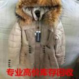 淳文外贸工厂店
