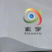 供应用于机械防尘|文件袋用料|箱包面料的PVC透明夹网布,500D高强9*9