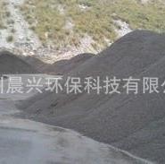 惠州含锰量高的优质锰砂图片
