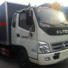 供应液化气钢瓶运输车应