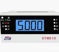 供应重庆智能仪表厂,DTM810系列单相智能电力参数测量仪,数显表报价