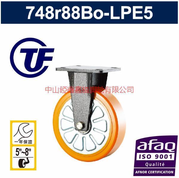供应重型花纹橙色铝芯PU定向脚轮-商丘铝芯聚氨脂活动轮-后踏刹车脚轮