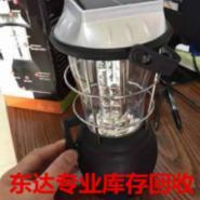 供应LED应急灯库存回收,应急灯的回收图片,越野手电筒,LED马灯库存回收