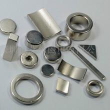 供应深圳磁铁厂供应钕铁硼磁铁磁钢磁石应图片