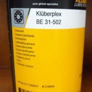 德国克鲁勃nb152轴承润滑脂图片