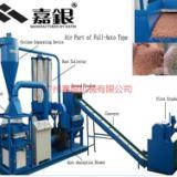 供应广州铜米机嘉银机械厂家热销电话,铜米机,铜米机价格
