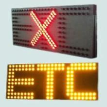 供应车道灯收费站ETC雨棚灯|ETC车道灯|ETC自动栏杆机|雾灯|费额显示器