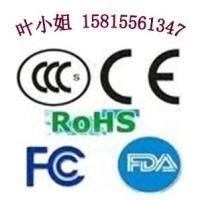 个人防护用品CE认证口罩呼吸器CE认