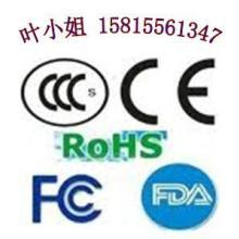 供应用于个人防护的个人防护用品CE认证口罩呼吸器CE认批发
