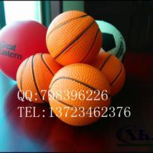 供应pu玩具篮球pu玩具篮球pu玩具橄榄