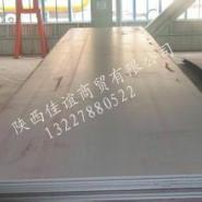 甘肃西安16Mn低合金钢板图片