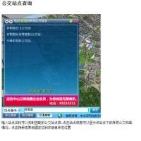 烟台市三维地图仿真 软件开发