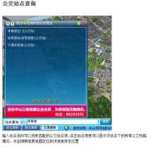 供应烟台市三维地图仿真 软件开发批发