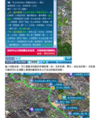 天津市图片/天津市样板图 (2)