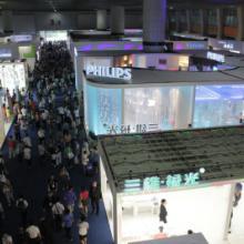 供應家具辦公商業照明AC220V圖片