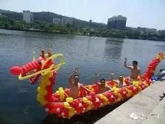 供应广州端午节气球装饰公司,广州端午节气球装饰电话