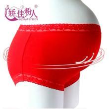 供应淘宝爆款内裤 大码莫代尔大码孕妇内裤 不可调节托腹孕妇内裤