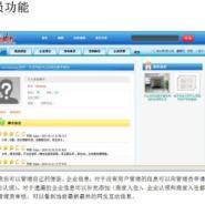 黑龙江伊春市居民社区网格化管理系图片