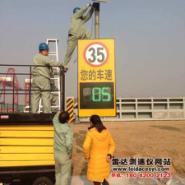 带标志牌的雷达测速反馈屏图片