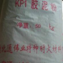 供应辽宁钾水玻璃耐酸胶泥13700168595批发