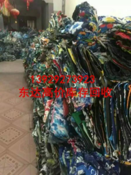 供应南城衣服库存回收公司/回收库存内衣