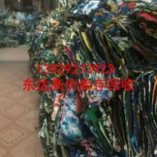 供应外贸衣服回收/出口单/外贸积压库存回收/现金收购外贸毛衣/东达回收批发