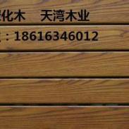 瓦房店深度碳化木图片