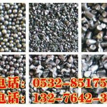 供应钢砂,钢丸,抛丸机钢丸,青岛抛丸机钢砂,钢丝切丸,合金钢丸批发