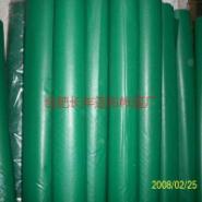 厂家生产加工优质PVC防水涂层篷布图片