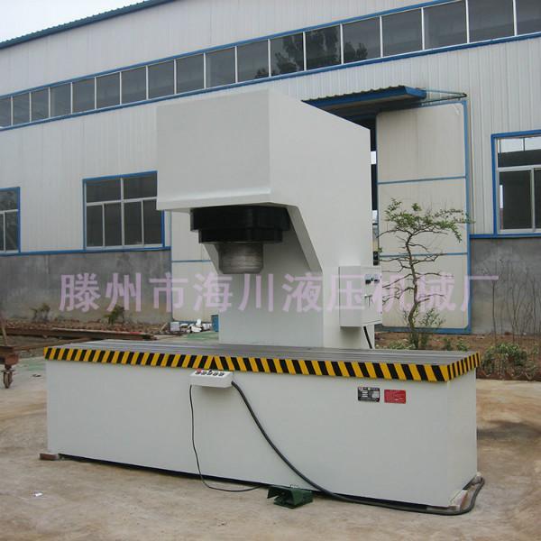 滕州市海川液压机械厂图片