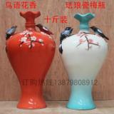 供应10斤喜上眉梢珐琅瓷酒瓶,珐琅彩酒瓶厂家生产,订购电话13879808912