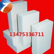 供应硅酸铝纤维板 高温耐火板 锅炉保温
