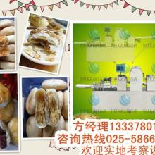 无锡旭众15C型酥饼机–葱油饼成形机热卖批发