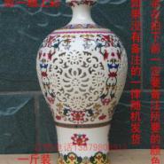 红花镂空酒瓶1斤装图片