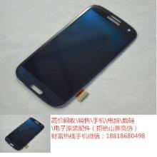 供应回收HTC手机配件