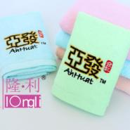 广告礼品宣传赠品棉毛巾定制log图片