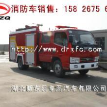 贵州省  消防厂家供应水罐消防车