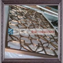 供应中国窗花不锈钢屏风 中式古铜花格屏风