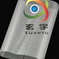 供应用于机械防尘|文件袋用料|箱包面料的PVC透明布,防尘布