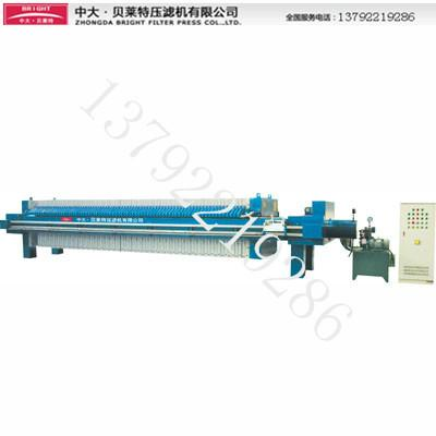 供应普通液压高压聚丙烯隔膜压滤机普通液压高压聚丙烯隔膜压滤机