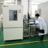 供应模拟盐雾试验 cnas模拟盐雾试验 模拟盐雾试验权威测试中心