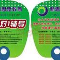 南昌最便宜的广告扇印刷图片